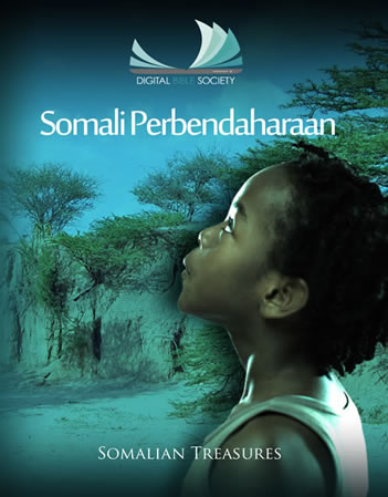 somali-treasures