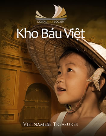 vietnamese-treasures